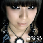 鈴木亜美 - AROUND THE WORLD